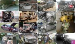 We Purchase Used and Junk Cars