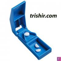 Tablet Cutter for Cutting Medicine Tablets